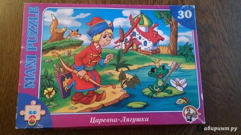 Иллюстрация 1 из 7 для Царевна-Лягушка. Пазл-30 макси (00205) | Лабиринт - игрушки. Источник: Lina