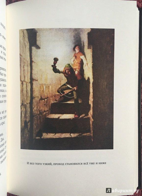 Иллюстрация 19 из 36 для Черная стрела - Роберт Стивенсон | Лабиринт - книги. Источник: Leisured
