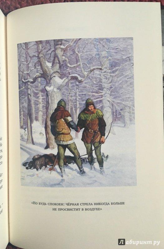 Иллюстрация 20 из 36 для Черная стрела - Роберт Стивенсон | Лабиринт - книги. Источник: Leisured