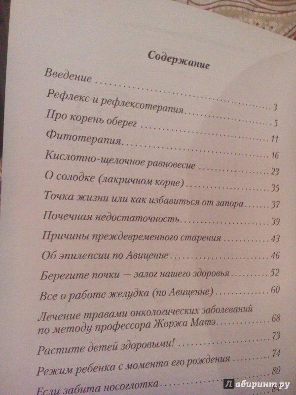 Дерюгина, Ирина Ивановна Википедия