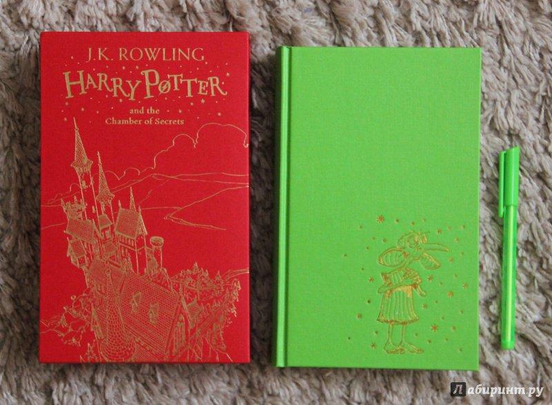 harry potter book report essays