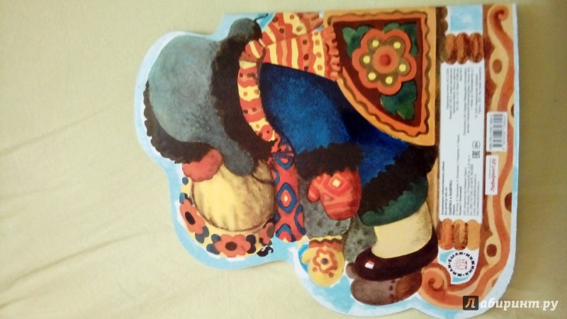 Иллюстрация 12 из 37 для Жили-были книжки. Танечка и Ванечка | Лабиринт - книги. Источник: Гейдо  Ольга Николаевна