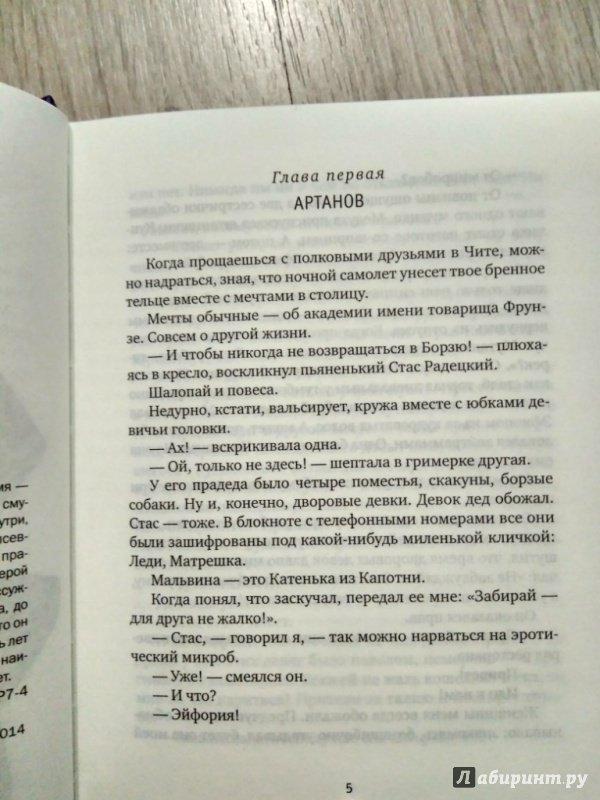 Михаил вожакин азартные игры играть слот автоматы бесплатно и регистрации гладиатор