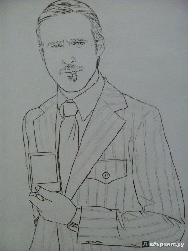Иллюстрация 7 из 21 для Райан Гослинг. Раскраска для ...