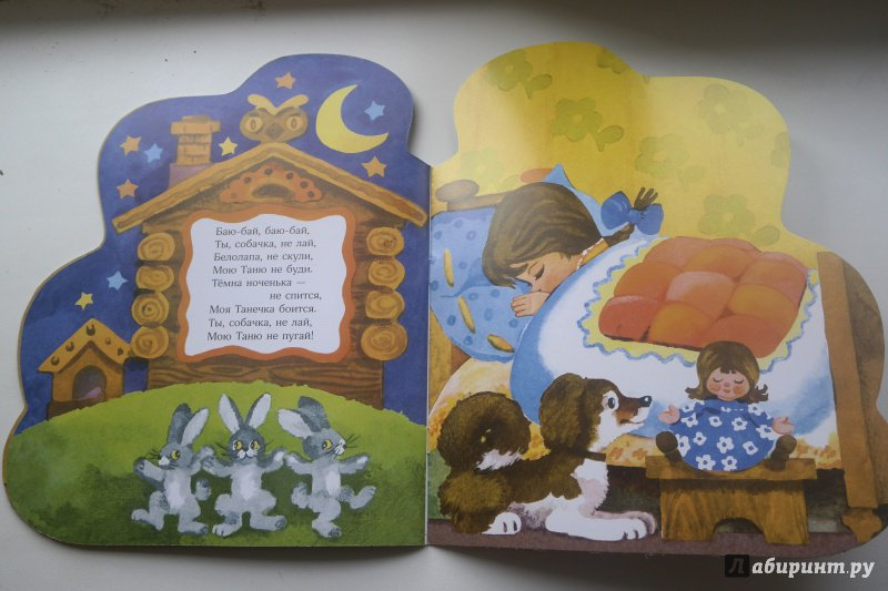 мужская парфюмерия детская книжка танечка и ванечка Tomata Chernoy