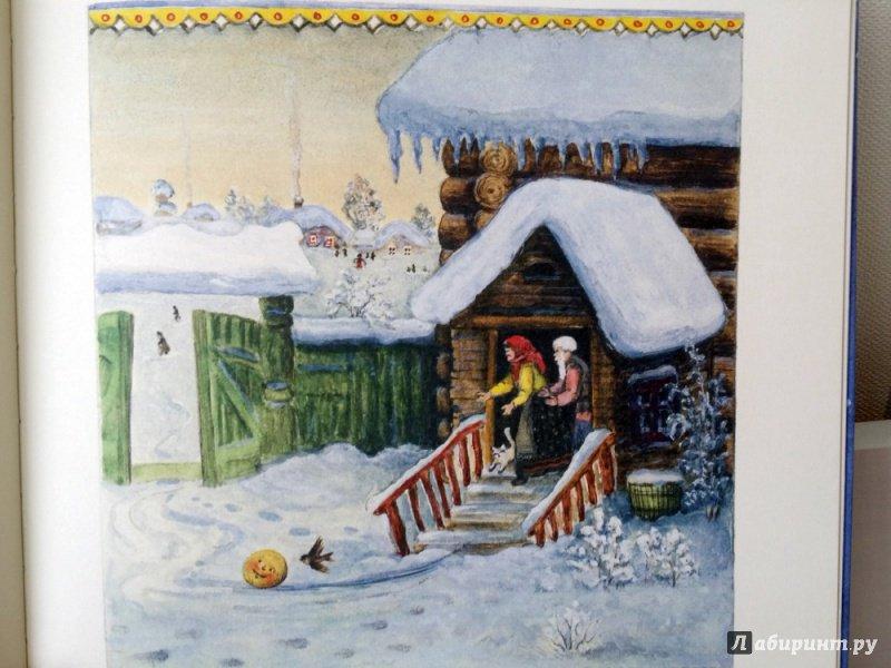 Иллюстрация 40 из 45 для Колобок | Лабиринт - книги. Источник: TATARU  RADU