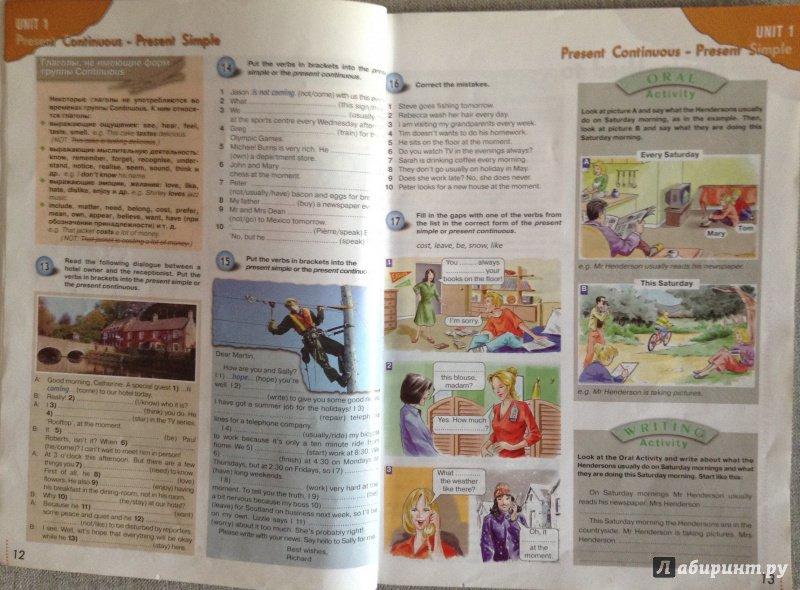 Чтение работа с текстом 3 класс ответы крылова решебник ответы key