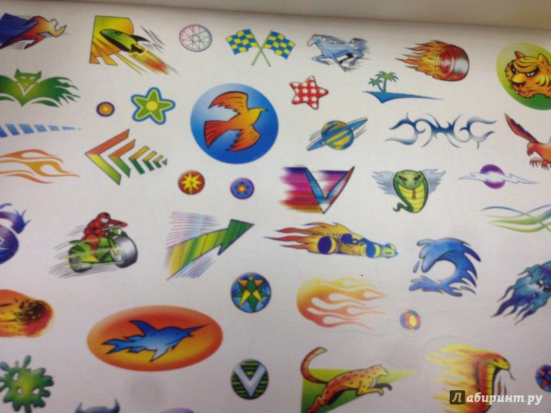 Иллюстрация 20 из 25 для Супермашины. Создай свою! (оранжевая) | Лабиринт - книги. Источник: Савчук Ирина