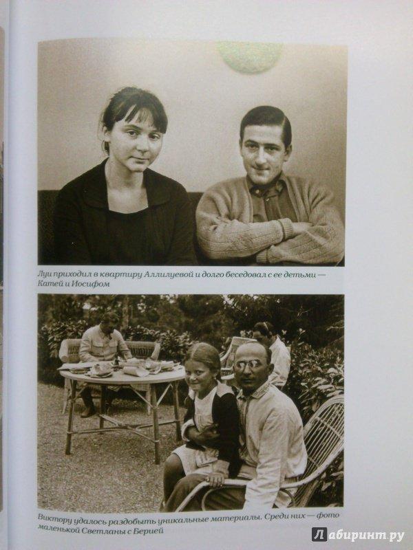В КЕВОРКОВ ЧЕЛОВЕК С ЛЕГЕНДОЙ СКАЧАТЬ БЕСПЛАТНО