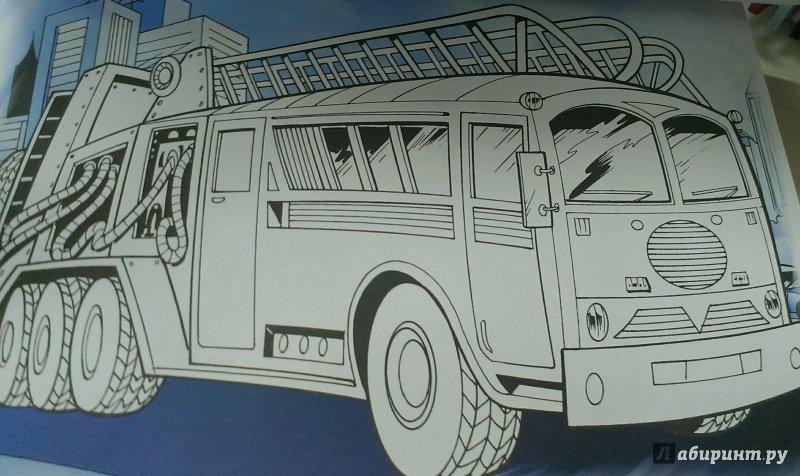 Иллюстрация 9 из 11 для Супермашины. Создай свою! Самые мощные   Лабиринт - книги. Источник: Савчук Ирина