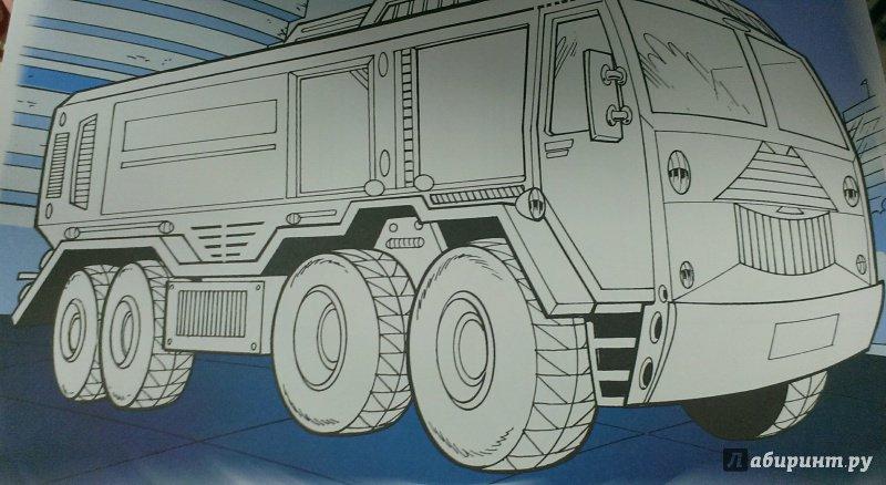 Иллюстрация 10 из 11 для Супермашины. Создай свою! Самые мощные   Лабиринт - книги. Источник: Савчук Ирина