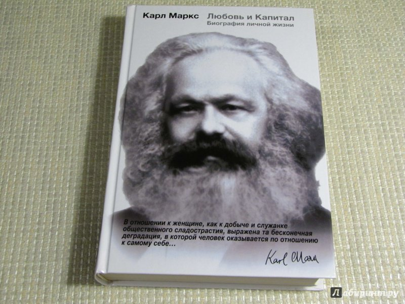 essay karl marx and history Home free essays history: sociology and karl marx we will write a custom essay sample on history: sociology and karl marx specifically for you for only $1638 $139/page.