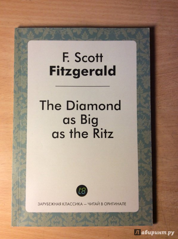 the diamond as big as the ritz essay The diamond as big as the ritz/chapter 10 from wikisource he doubted only whether he had made his bribe big enough god had his price, of course.