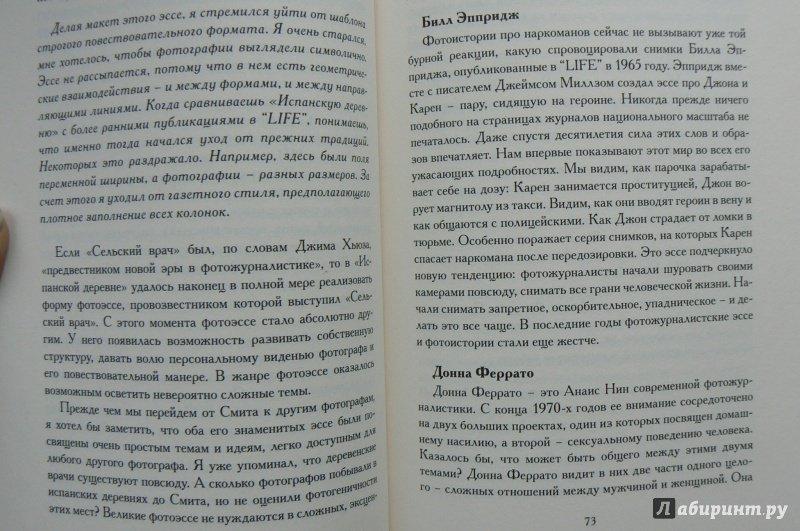 porno-derevenskie-zhenshini-nyu-russkie-rugayutsya