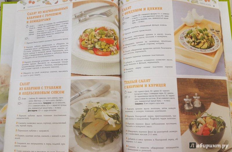 Рецепты блюд при грудном кормлении