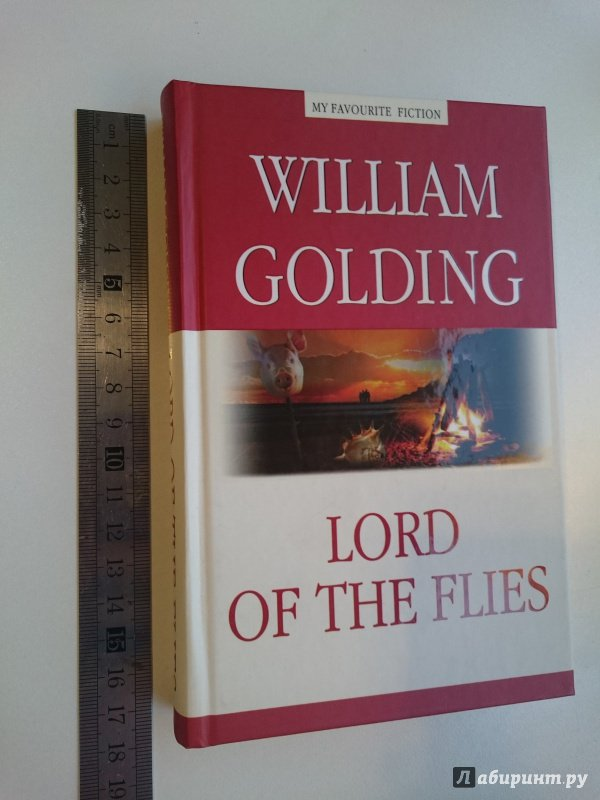 william goldings lord of the flies english literature essay Free coursework on lord of the flies by william golding from essayukcom, the uk essays company for essay, dissertation and coursework writing.