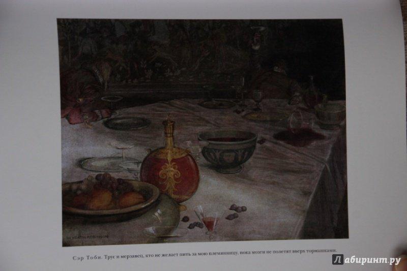 Иллюстрация 33 из 48 для Сон в летнюю ночь. Двенадцатая ночь - Уильям Шекспир | Лабиринт - книги. Источник: Blackboard_Writer