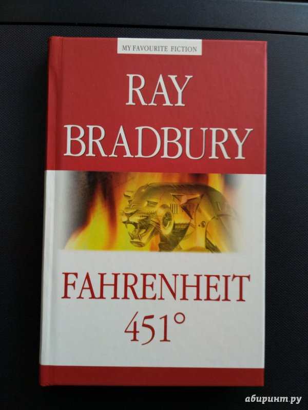 bradburys fahrenheit 451 books a part of our past Ray bradbury's fahrenheit 451: the authorized adaptation 43 out of 5 based on 0 ratings 12 reviews.