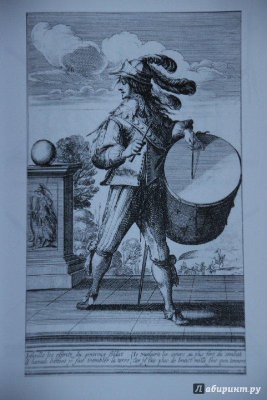 Иллюстрация 17 из 41 для Мемуары М. L. C. D. R - де Куртиль де Сандр Гасьен | Лабиринт - книги. Источник: Blackboard_Writer
