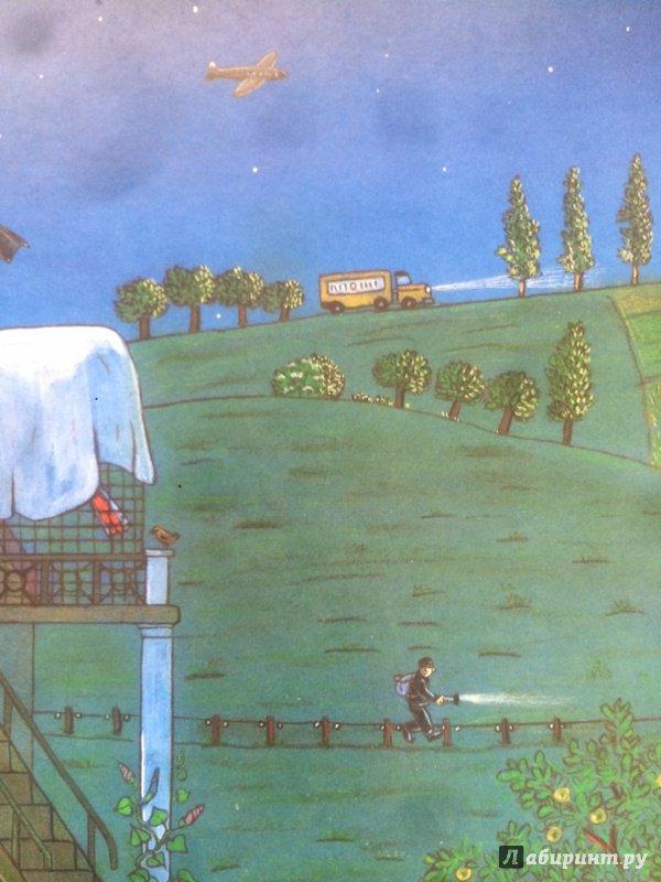 Иллюстрация 45 из 61 для Ночная книга (виммельбух) - Ротраут Бернер   Лабиринт - книги. Источник: wonna `be