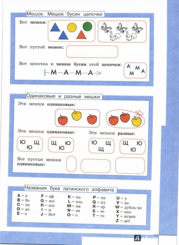 информатика семенов рудченко 3 4 класс учебник скачать бесплатно