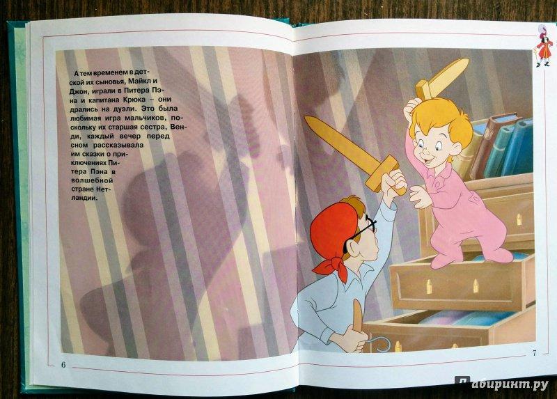 Иллюстрация 1 из 16 для Питер Пен | Лабиринт - книги. Источник: Natalie Leigh