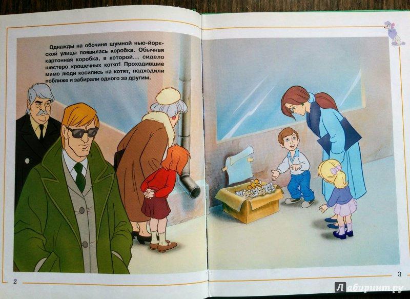 Иллюстрация 1 из 25 для Оливер и компания   Лабиринт - книги. Источник: Natalie Leigh