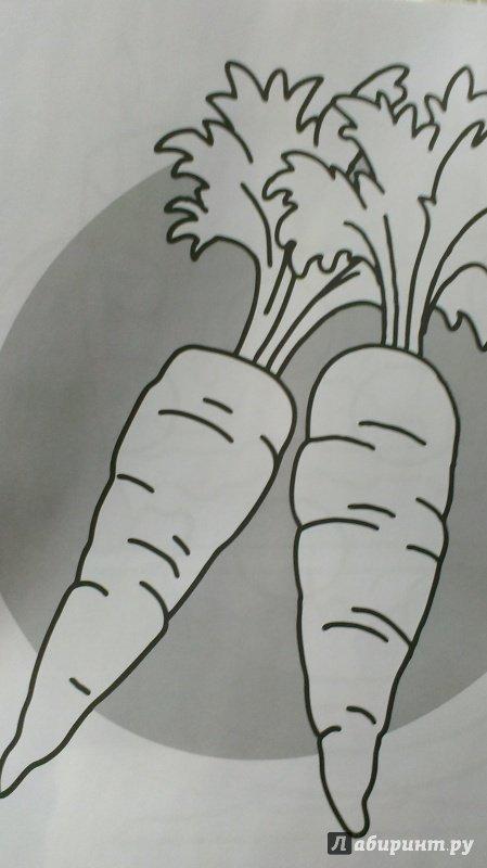 Иллюстрация 14 из 15 для Веселые мелки (розовая) | Лабиринт - книги. Источник: Савчук Ирина