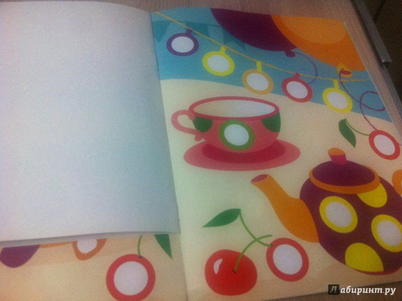 Иллюстрация 9 из 42 для Наклейки-кружочки. Выпуск 1 | Лабиринт - книги. Источник: ОлёнKа