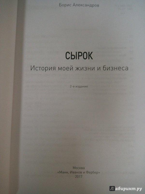 Читать онлайн  Улицкая Людмила Казус Кукоцкого