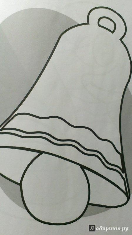Иллюстрация 15 из 15 для Веселые мелки (розовая)   Лабиринт - книги. Источник: Савчук Ирина