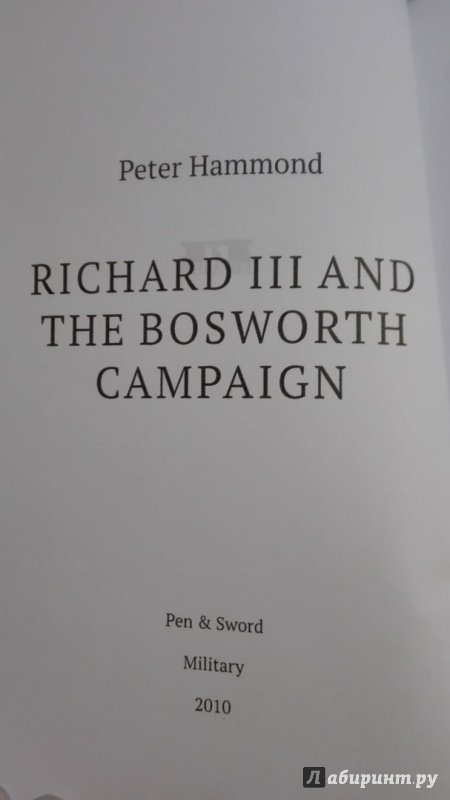 richard iii battle oration essay Essay writing guide start writing remarkable essays with guidance from our expert teacher team as richard was giving his oration to the army, there is structural irony in his speech it is an irony that he in olivier's film adaptation of the extract passage richard iii, richard was not filmed giving the.