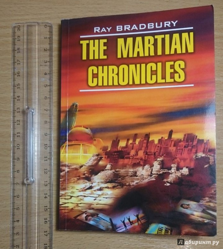 the themes of common times and the american spirit in ray bradburys the martian chronicles In the martian chronicles, ray bradbury  this theme of censorship by a (not that i knew it at the time) intrigued me to no end bradbury has always been one.