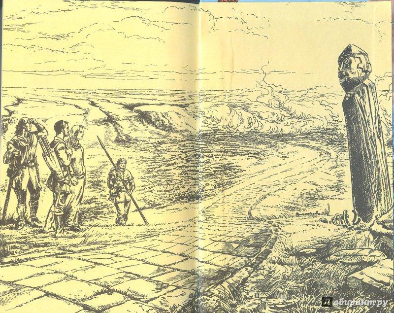Иллюстрация 1 из 3 для Земли Хайтаны - Артем Каменистый | Лабиринт - книги. Источник: Яровая Ирина