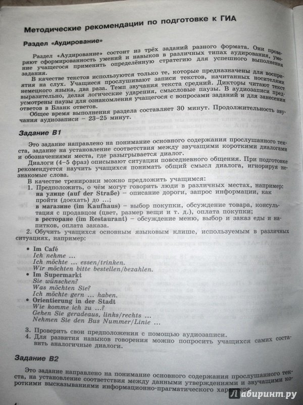 Образцы и бланки заявлений в организации и службы г