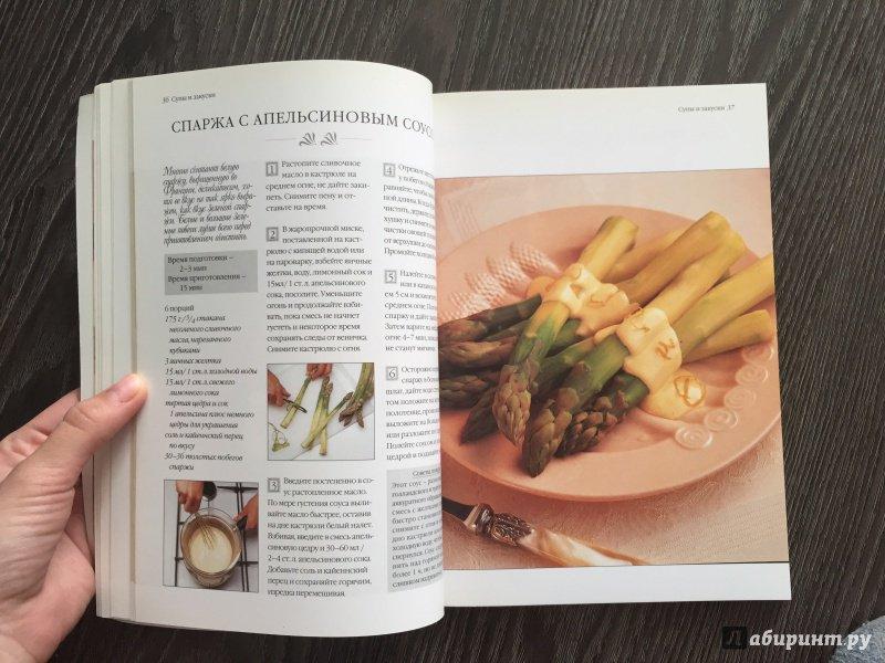 Вторые блюда с сельдереем черешковым рецепты с фото простые и вкусные