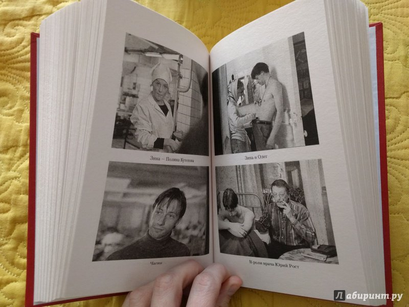 Книга данелия кот ушел