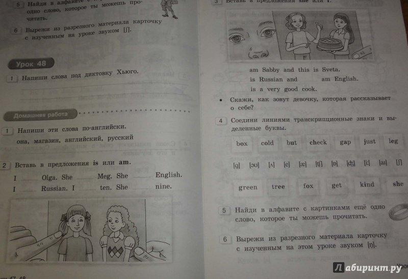 Happy english 2 класс кауфман гдз рабочая тетрадь 2 часть онлайн