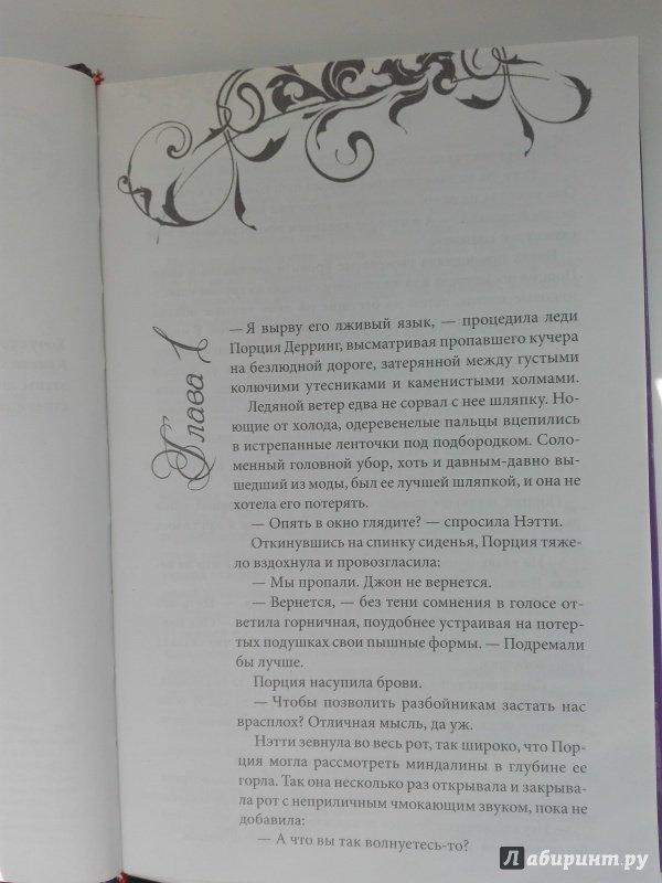 ДЖОРДАН СОФИ СТРОПТИВЫЙ И НЕУКРОТИМЫЙ СКАЧАТЬ БЕСПЛАТНО