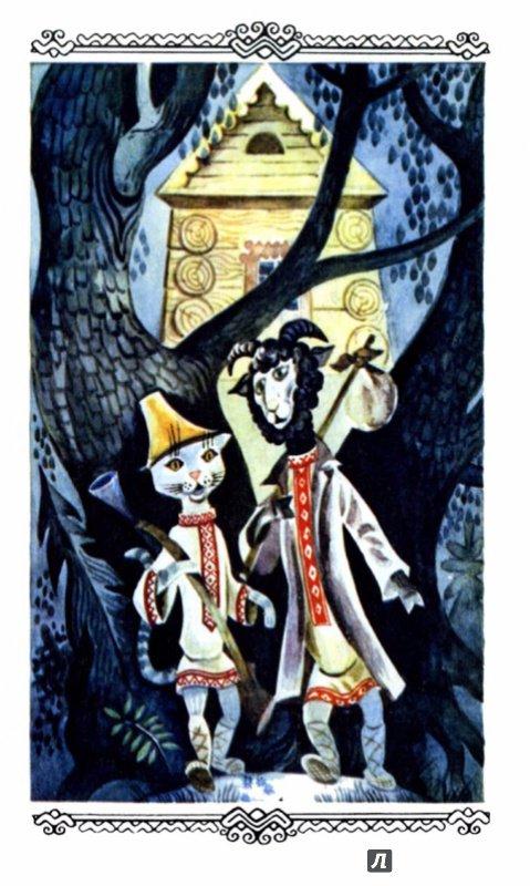 Иллюстрация 32 из 34 для Сказки народов России | Лабиринт - книги. Источник: Корсаков  Вячеслав