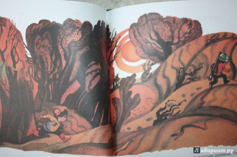 Иллюстрация 54 из 68 для Про малыша-охотника Бачо - Отиа Иоселиани   Лабиринт - книги. Источник: Евстратовы  ВА