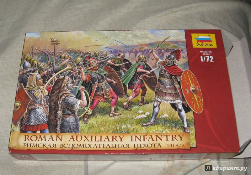 Иллюстрация 1 из 12 для Римская вспомогательная пехота (8052) | Лабиринт - игрушки. Источник: Лабиринт