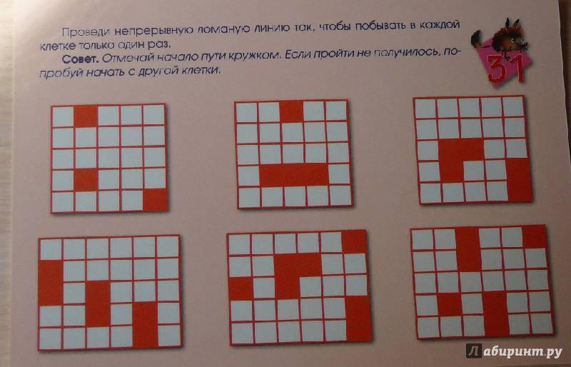 задачи- путаницы математике логические по