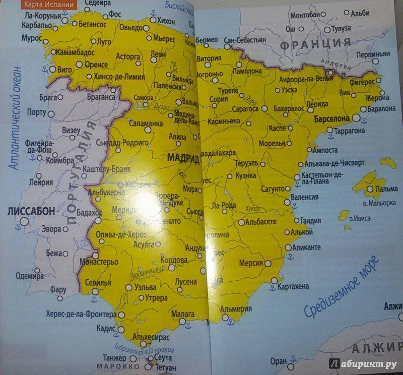 Карта испании побережье аликанте