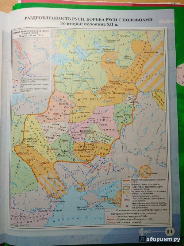 Гдз о истории 6 класс раздробленностьрусских земель