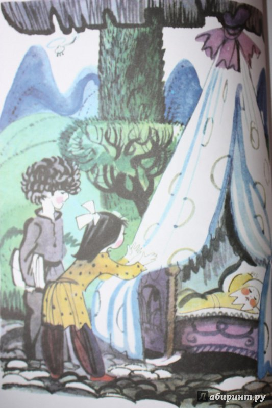 Иллюстрация 58 из 68 для Про малыша-охотника Бачо - Отиа Иоселиани | Лабиринт - книги. Источник: Евстратовы  ВА