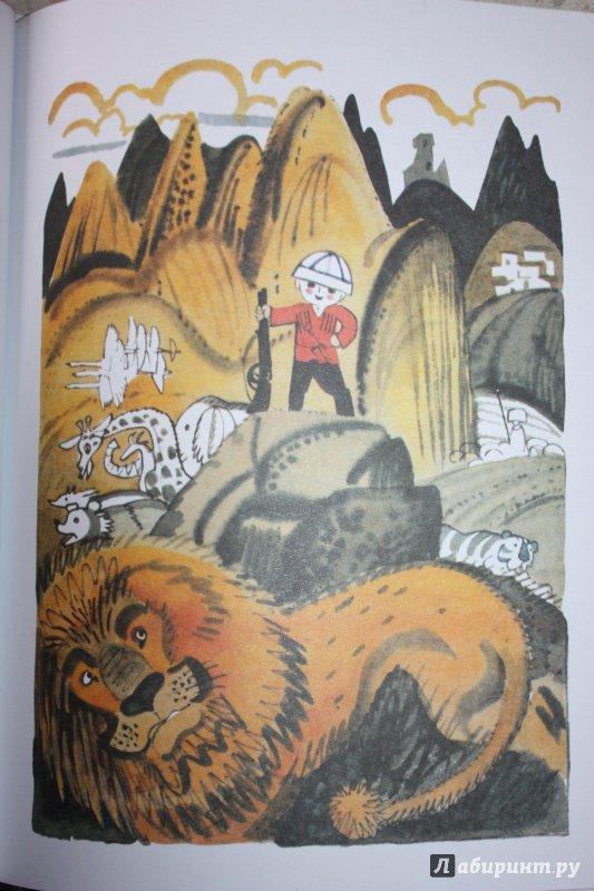 Иллюстрация 59 из 68 для Про малыша-охотника Бачо - Отиа Иоселиани | Лабиринт - книги. Источник: Евстратовы  ВА