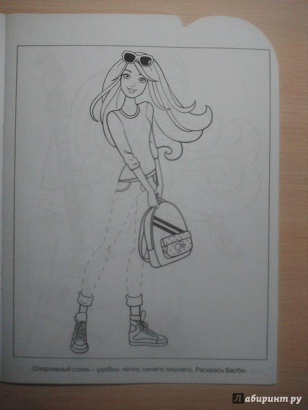 """Книга: """"Умная раскраска. Барби (№16078)"""". Купить книгу ..."""