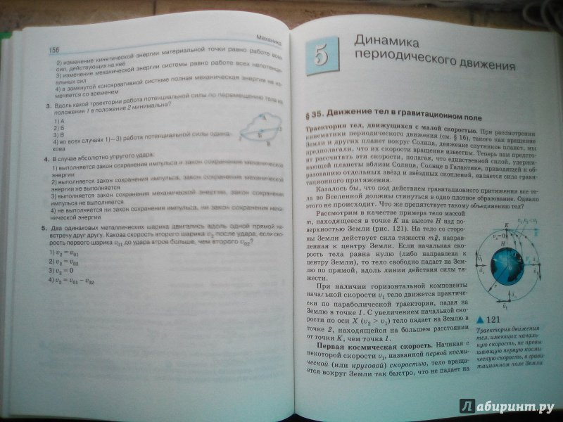 гаврусейко проверочные работы по органической химии ответы 10 класс