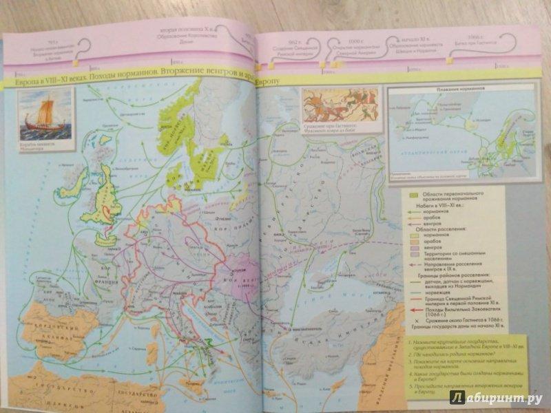 Гдз контурная карта по истории 7 класс колпаков